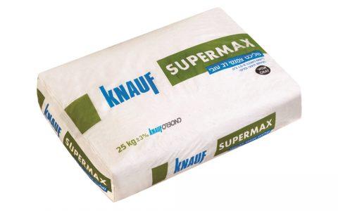 supermaxs