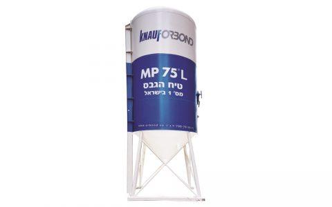 טיח גבס – MP 75L סילו