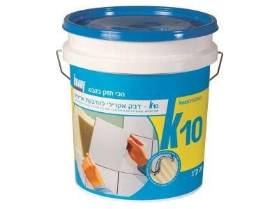 K10 – דבק אקרילי להדבקת אריחים D1T
