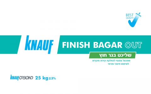 FINISH BAGAR OUT