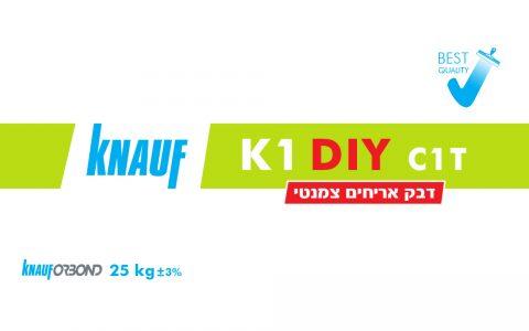 דבק אריחים צמנטי – K1 DIY