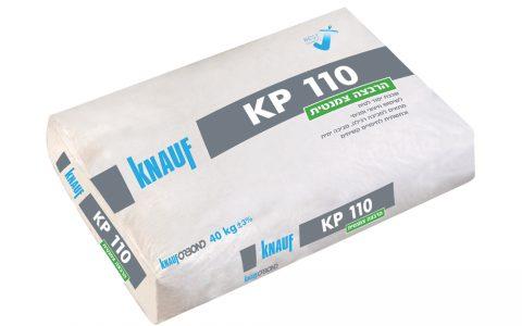 הרבצה צמנטית – KP 110